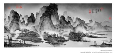 Tranh thủy mạc & Ô nhiễm ở các khu đô thị lớn